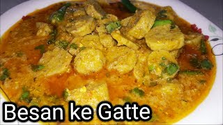 Besan Ke Gole Bele-Besan ki sabzi-Besan ke Gatte-golay bele   Cooking with shabana
