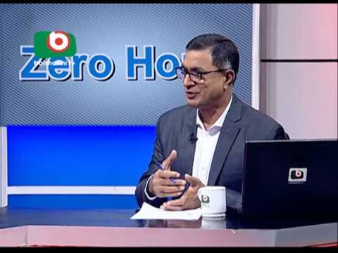Zero Hour, Live Talk-show of Boishakhi tv on October 02, 2016