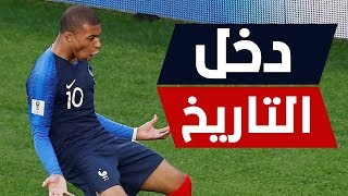 مبابي يدخل التاريخ | أرقام واحصاءات مباراة فرنسا و بيرو