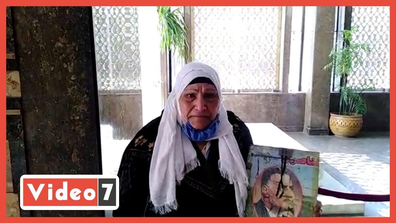 مسنة بضريح جمال عبد الناصر: -هزور قبر نصير الغلابة لأخر يوم فى حياتى-  - 11:59-2021 / 1 / 15