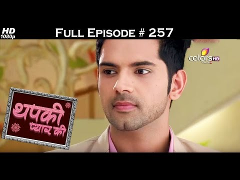 Thapki Pyar Ki - 19th March 2016 - थपकी प्यार की - Full Episode (HD)