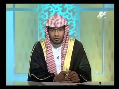 حكم قول رمضان كريم او مبارك Youtube