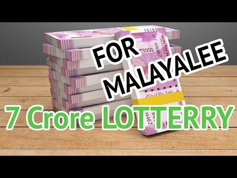 7 Crore Lottery Winner Indian Malayali