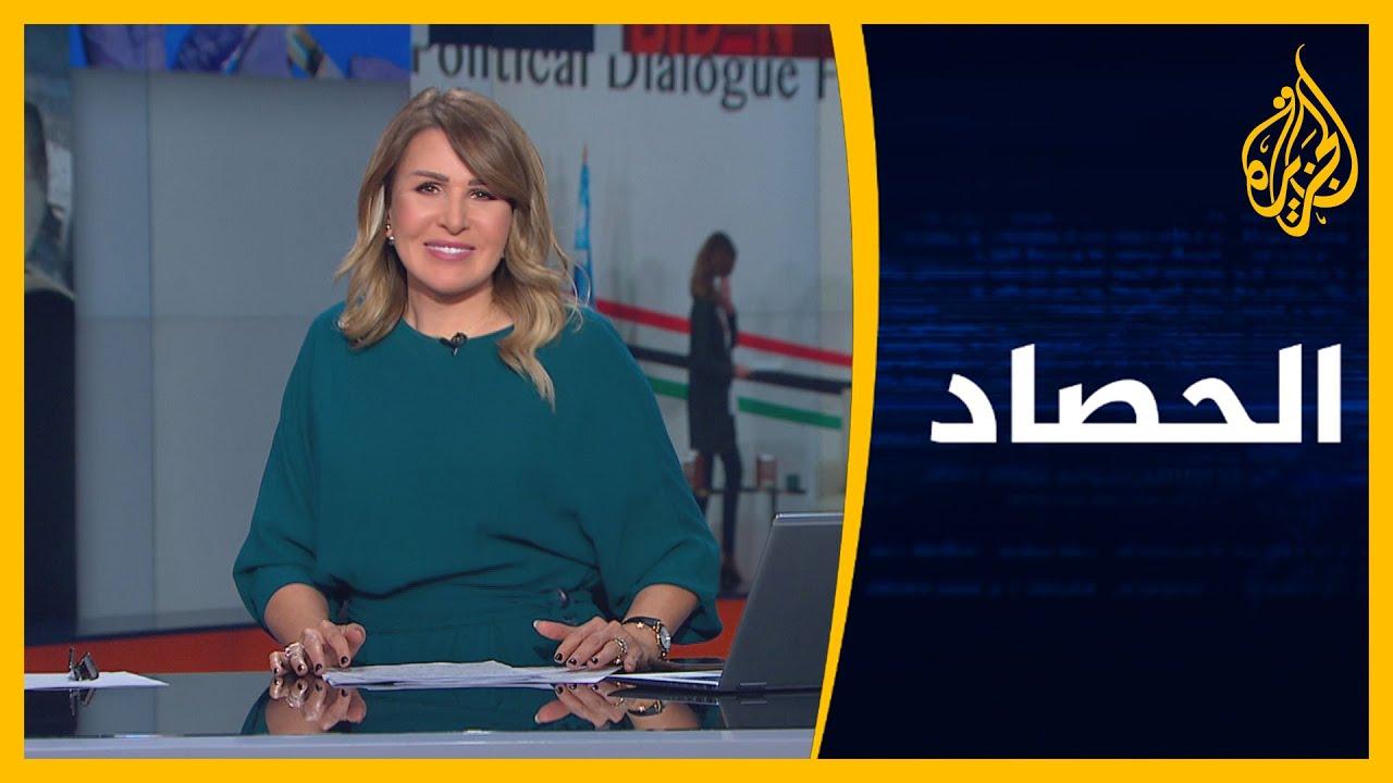 الحصاد - واشنطن في حالة تأهب قصوى وتوتر بين السودان وإثيوبيا  - نشر قبل 7 ساعة