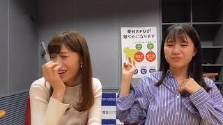 2017年11月7日(火)2じゃないよ!後藤理沙子vs高寺沙菜
