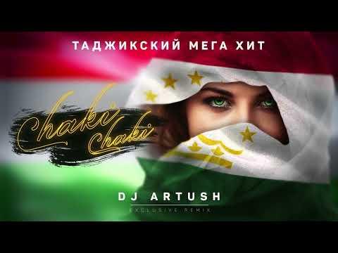 Таджикский Мега Хит 🎤 Nilufar Saidova - Chaki Chaki Boron (Dj Artush Turbo Remix)