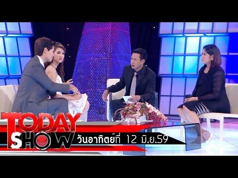 TODAY SHOW  12 มิ.ย. 59 (1/3) Talk Show  นักแสดงจากละครทายาทอสูร