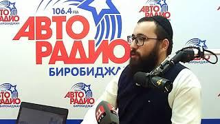Центральный иудейский праздник Песах начали отмечать евреи в ЕАО