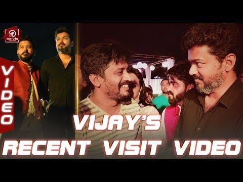 Thalapathy Vijay's Recent Visit Video   Vijay Video   Thalapathy Vijay's Recent Look