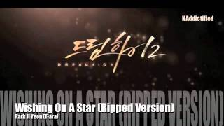 [OST] Wishing On A Star (Ripped Ver) - Park Jiyeon - (Dream High 2 / 드림하이 2)