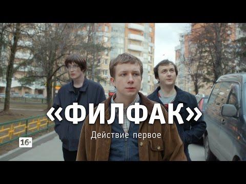 Ольга на ТНТ смотреть онлайн сериал 2016