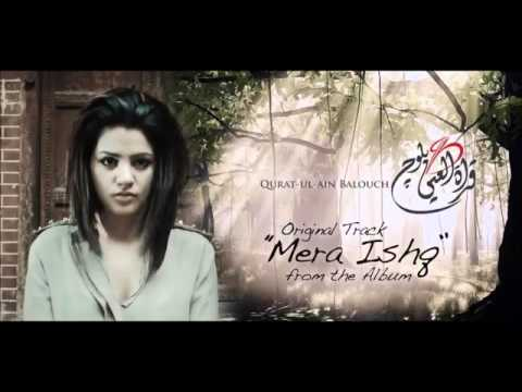 Mera ishq by qb lyrics