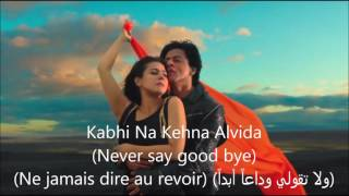 Janam Janam- Song Lyrics (Traduction en Français+English subtitels+مترجمة للعربية) HD