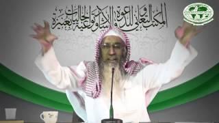 Sayyid Al Istighfar Ka Matlab O Mafhum By Sheikh Maqsood Ul Hasan Faizi