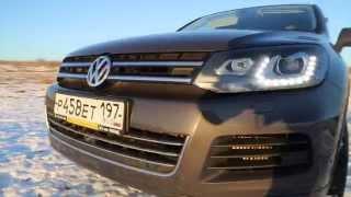 Тест-драйв Volkswagen Touareg NF 2010. Kremlevsky.