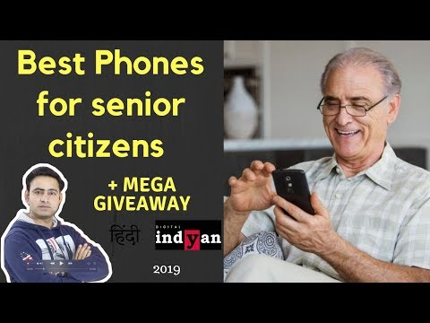 Best Phone For Senior Citizens   Best Mobile For Old Age People   2019