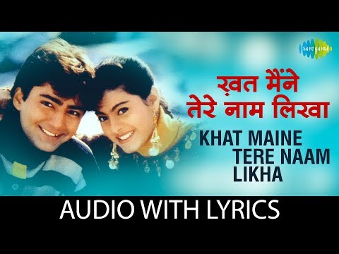 Khat Maine Tere Naam Likha with lyrics |...
