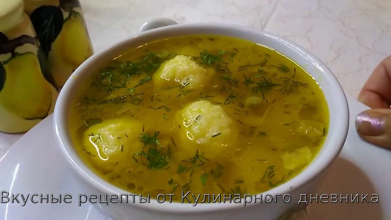 Все в Восторге от Этого Супа. Новый Рецепт Супа с Сырными Шариками. Необычный,Нежный,и Вкусный.