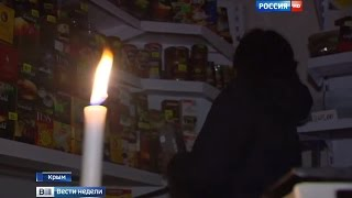 Крымские татары назвали подрывников ЛЭП бандитами и террористами