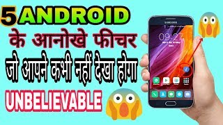 Top 5 Android hidden tips and tricks in hindi 2018 || BLegend