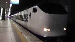 JR West 281 Series [KuRo 280-7] (Departing Kansai Airport)