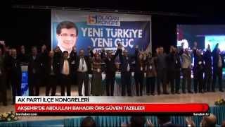 Gambar cover AK Parti Akşehir İlçe Teşkilatı 5. Olağan Kongresi yapıldı
