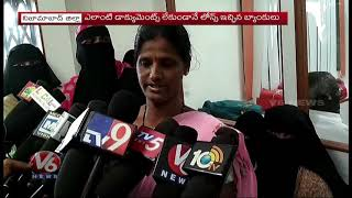 Huge Farmer Loan Scam In Nizamabad, Farmers Protest In Front Of Syndicate Bank  Telugu News