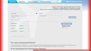"""Отзывы: Avia-world.ru (ООО """"Avia-world"""") - Ticket.avia-world.ru"""