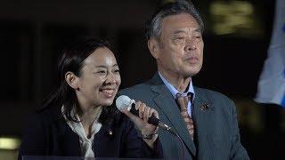 吉良よし子参院議員スピーチ 吉良佳子 検索動画 6