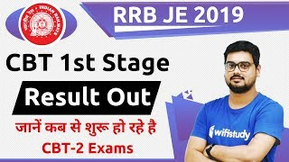 RRB JE CBT 1 Result Out | RRB JE 2019 (CEN 03/2018) 1st Stage Result Out