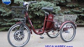 Электровелосипед Vega Happy New(Skymoto)