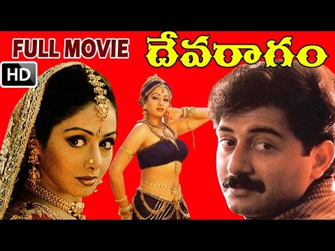 Sridevi | Arvind Swamy | M M Keeravani - Devaragam Full Movies HD | V9 Videos