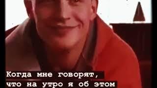 Музыка•Цитаты•Видео•Вечность