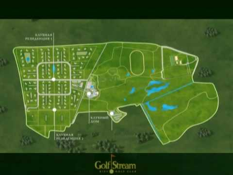 GolfStream Kiev Golf Club Residences