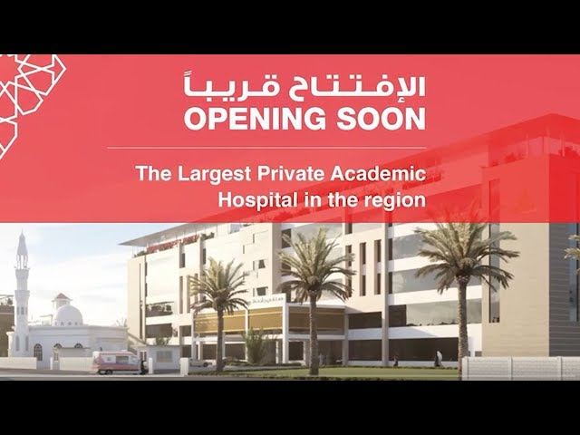 Thumbay University Hospital -  The Largest Private Academic Hospital