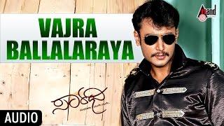 Saarathee | Vajra Ballalaraya | Darshan | Deepa Sannidhi | V. Harikrishna | Kannada Audio Song