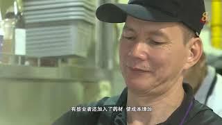前线追踪 | 她在家里煮麻辣香锅,22元吃10人!