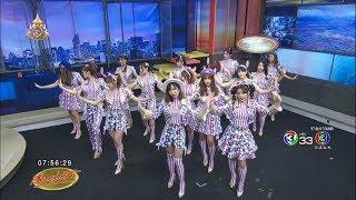 BNK48 ปล่อยซิงเกิ้ลใหม่ JABAJA น่ารักสดใส ประเดิมอัลบั้ม 2