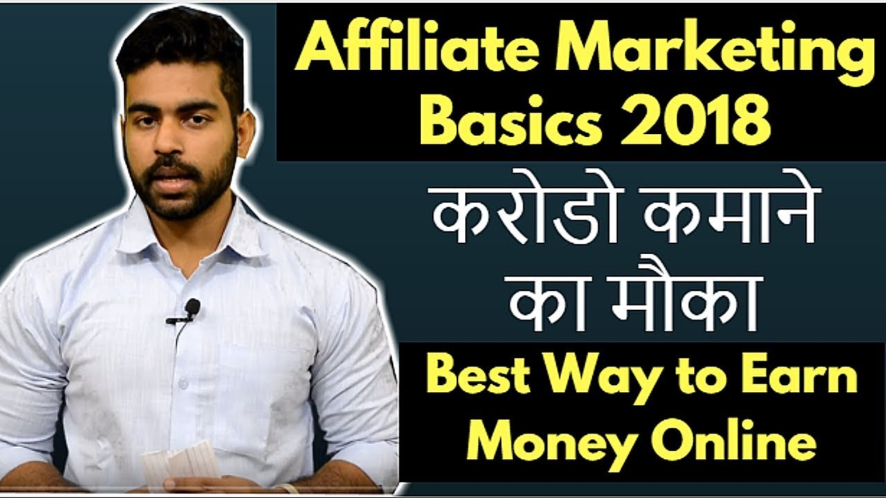 Affiliate Marketing for Beginners in Hindi | Earn Money Online | Praveen Dilliwala | Amazon