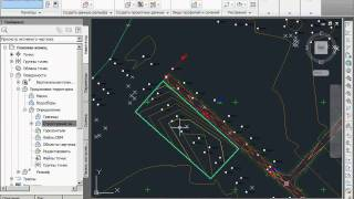 AutoCAD Civil 3D 2011. 2.2.9-2.2.16 Генплан
