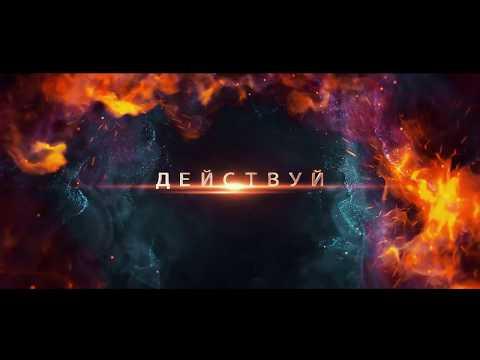 "Фестиваль Лета ""Сокол Моторс"" 2018"