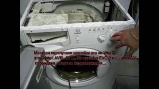 Ремонт электроники Индезит, Аристон  ошибка F01