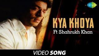 Kya Khoya Kya Paya | Jagjit Singh | Atal Bihari Bajpayee | Shahrukh Khan