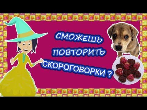 Русские народные сказки - Мультики онлайн смотреть бесплатно