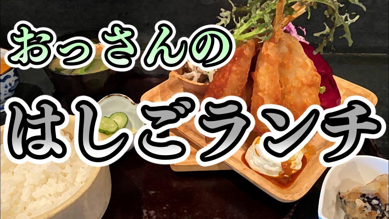 【食べ歩き】おっさんのはしごランチ【名古屋】