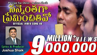 Nannenthaga Preminchithivo | Bro. Joshua Shaik | Latest New Telugu Christian Songs 2018