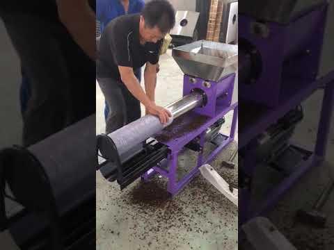 Mushroom Growing Bag Filling Machine