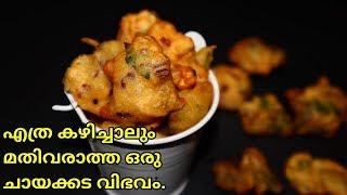 HD   Naluman Palaharam   Vengaya vada   Miniature cooking  Evening snacks recipe  Street food indian