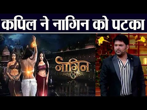 The Kapil Sharma Show Beats Naagin 3, Here's the TOP 10 TRP List   FilmiBeat Mp3