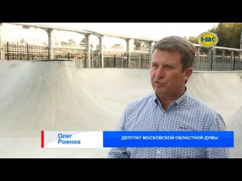 Скейт-площадка в Наро -Фоминске: готовность №1